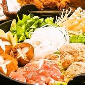 福岡 焼き鳥 鮮笑 天神店のおすすめ料理3