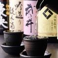 各種焼酎・日本酒は日本全国津々浦々より豊富に取り揃えております。