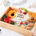 誕生日などのお祝いに嬉しい、特製のオリジナルケーキは種類も豊富!人数に合わせてお作りいたしますのでお気軽にご相談くださいませ。その他特典多数ございます。