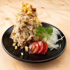 大人のスモーキーポテトサラダ ~鰹節が決め手!~