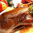 【北京ダック・大海老コース】1番人気の中華を堪能出来るコースです。泰山特製の豚スペアリブのスパイス炒めなどお料理全8品2時間飲み放題付5000円※写真はイメージになります。柏で宴会するなら柏駅から徒歩2分の泰山に是非!