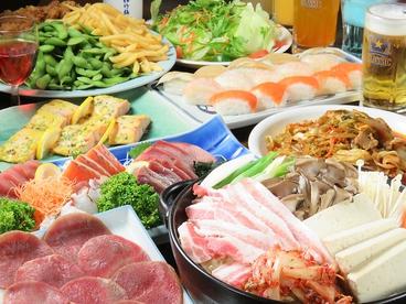 海鮮 ぶっちぎり食堂 札駅西店のおすすめ料理1