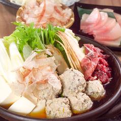 ニッポンまぐろ漁業団 新宿西口店のコース写真