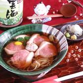 蕎楽房 いちむら 東浦和のおすすめ料理3