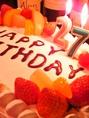 【誕生日特典】コースのデザートがバースデーケーキになります♪お店で焼き上げた、スペシャルなケーキ!みんなでわいわい主役をお祝いしちゃおう♪