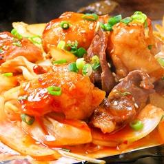 わっしょい 福山のおすすめ料理1