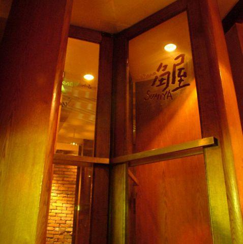 BAR角屋 (BAR SUMIYA)|店舗イメージ6
