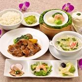 南国酒家 with natural 小倉店のおすすめ料理3