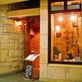 倉敷駅徒歩5分!迷わずお店で待ち合わせしやすい、お店の目印が木の一枚板で作ったこだわりの看板です。