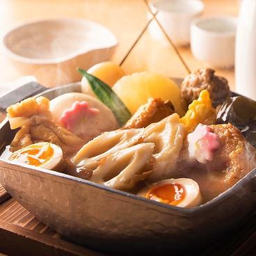 三間堂 橋本店のおすすめ料理1