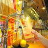 やきとん酒場 小倉魚町店のおすすめポイント1