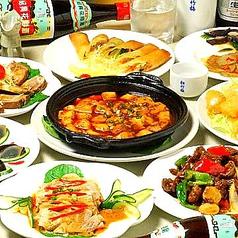 麻辣道場 市ヶ谷 2号店のおすすめ料理1