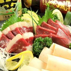 酒食家 とりもん 麻生桜亭のおすすめ料理1