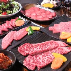 焼肉よっちゃん 2号店の特集写真