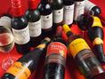 串に合うワインも豊富です!