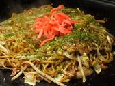 浅草もんじゃ てっちゃんのおすすめ料理3