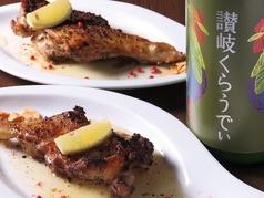dining えごうのおすすめ料理3