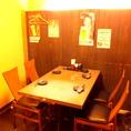 4名様用テーブルの完全個室