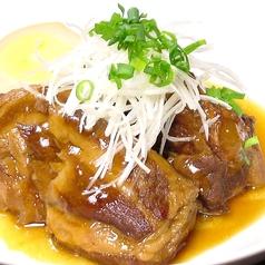 居酒屋 笑福 鹿児島のおすすめ料理1