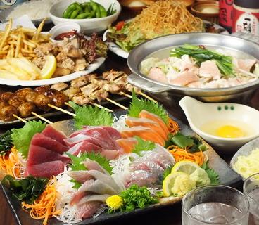八剣伝 藤が丘店のおすすめ料理1