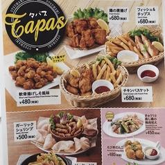 ビッグエコー BIG ECHO 与野本町店のおすすめ料理1