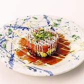 築地食堂 源ちゃん 汐留店のおすすめ料理2