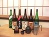 旬魚旬菜酒房 ダイヤ寿司のおすすめポイント3