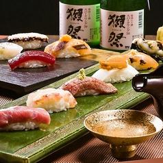 琉球鮨 築地青空三代目 国際通り屋台村店のおすすめ料理1