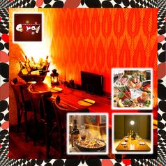 個室 肉バル GAYA ガヤ 盛岡店の特集写真