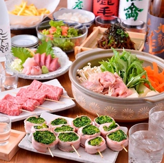 居酒屋 野菜巻き串家 ぐるりくるりのおすすめ料理1