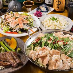 響 川越駅前店のおすすめ料理3