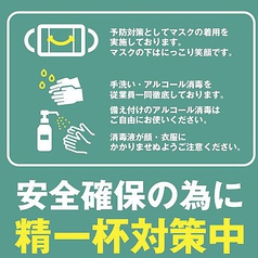 入船鮨 エスパルスドリームプラザ店のおすすめポイント1