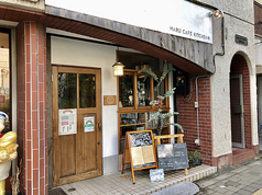 Maru Cafe Kitchen マル カフェ キッチンの写真