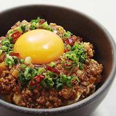 芦屋 食&人の縁 うたげのおすすめ料理2