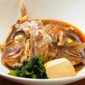 料理メニュー写真鯛のアラ焚き