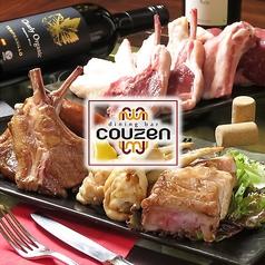 diningbar couzen コウゼンイメージ