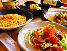 西欧食館 ふうびの写真