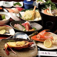 竹寿司 天カ須賀のおすすめ料理1