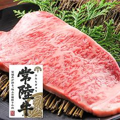 焼肉 九斗 池袋店のおすすめ料理1