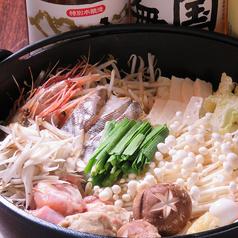 花唄のおすすめ料理1
