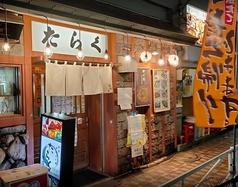 お魚ダイニング たらく 本店の写真