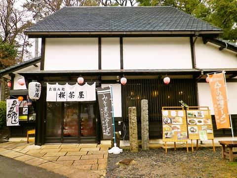 岡崎公園の癒し処。岡崎城や龍城神社のほど近く。団子などテイクアウトも充実!