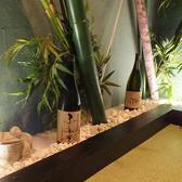 [阪神尼崎駅][北出口][商店街側][徒歩1分][パチンコ屋さんの隣のビル][飲食店がたくさん入っているビル]幹事様も安心◎!