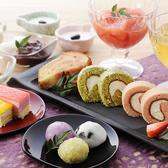 健康バイキング 八葉 稲毛店のおすすめ料理3