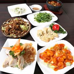 本格中華 食べ飲み放題 盧の宴 大塚のおすすめ料理1