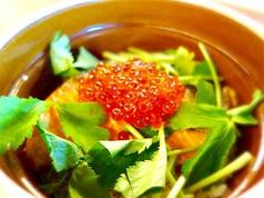鮭といくらの親子土鍋飯
