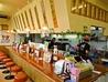 ラーメンとん太 北上店のおすすめポイント1