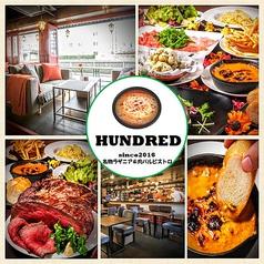 肉バルビストロ ハンドレッド HUNDRED 新宿店の写真