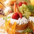 記念日や誕生日、お祝いなどのケーキもご用意いたします!!飲み会のお得な特典もご用意しておりますのでご確認ください☆宴会コース3000円~ご利用いただけます!