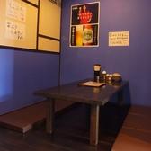 にわ とりのすけ 高知グリーンロード店の雰囲気3